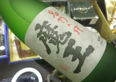 「魔王」と「佐藤」は世界に誇る鹿児島生まれの名酒