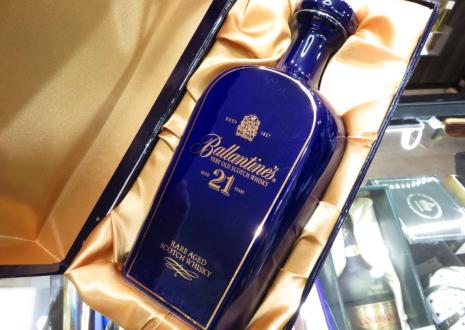 大阪府大阪市城東区よりバランタイン21年を店頭買取させて頂きました。