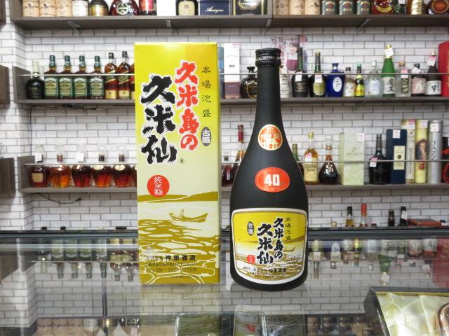 宮崎県日向市のお客様より泡盛・久米島の久米仙を宅配買取させて頂きました。